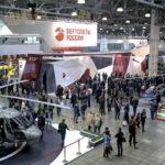 В Москве открылась юбилейная вертолетная выставка HeliRussia